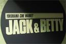 Jb_mark